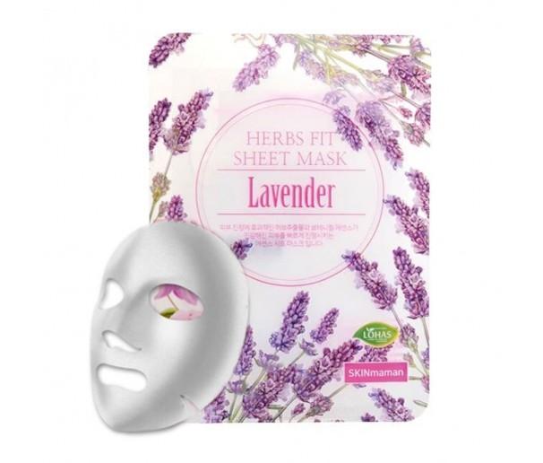 Маска для лица NOHJ Lavender
