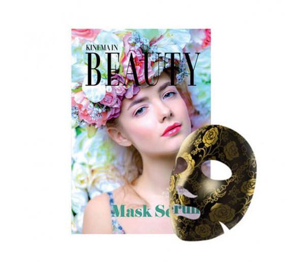 Маска для лица NOHJ Kinema In Beauty Contour Mask