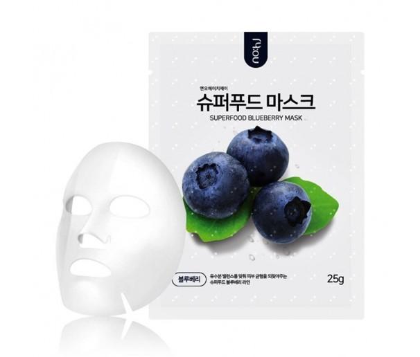 Маска для лица NOHJ  Blueberry
